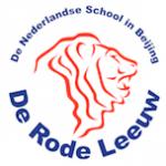 Nederlande School De Rode Leeuw